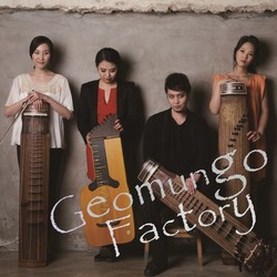 Geomungo-Factory