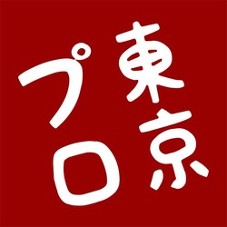TokyoPro