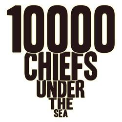 10000 Chiefs Under The Sea