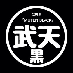 MUTEN BLVCK