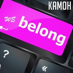 Kamoh