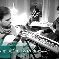 Sazonov-Uryupin Project