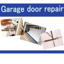 Westmont Garage Door Repair
