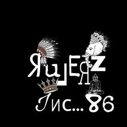 Rulerz Inc...