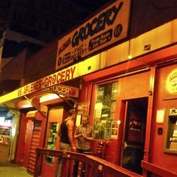 PLAY: Arlene's Grocery - NYC (Oct/Nov)