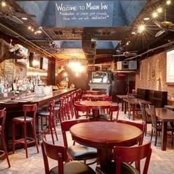 PLAY: Mason Inn (DC) - Summer
