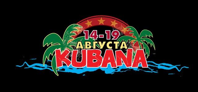 Kubana-2014