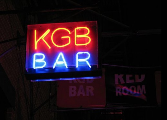 PLAY: The Red Room at KGB (NY) Fall/Winter