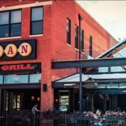 PLAY: Logan Bar (Chicago) Summer