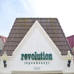 Revolution Speakeasy