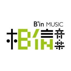 B'in Music