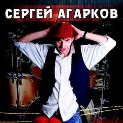 Sergey Agarkov